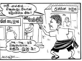 cartoon_L