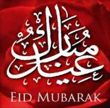 eid_mubarak_04