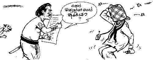 11-Page-05-Cartoon
