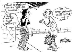 large-cartoon
