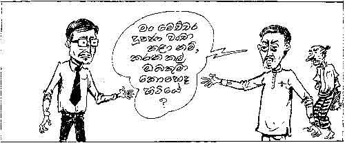 13-pg5-cartoon
