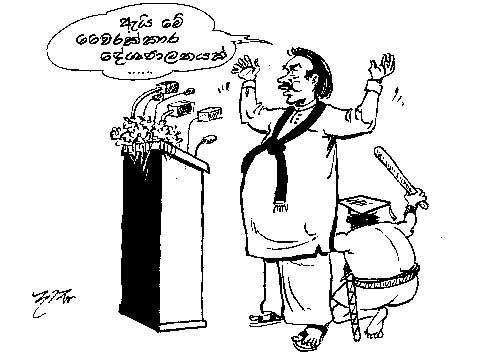 pg4-cartoon