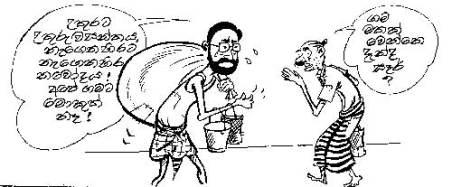 15-Page-05-Cartoon