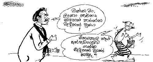 18-pg5-cartoon