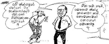 20-pg5-cartoon