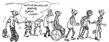 25-page5-cartoon