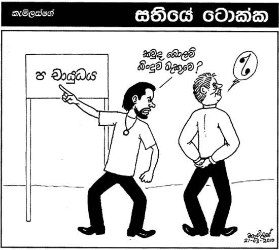 Best Newspaper Cartoons of Last Week – D'LIVE