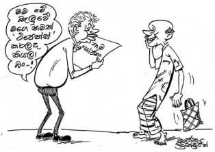 cartoon-large (1)