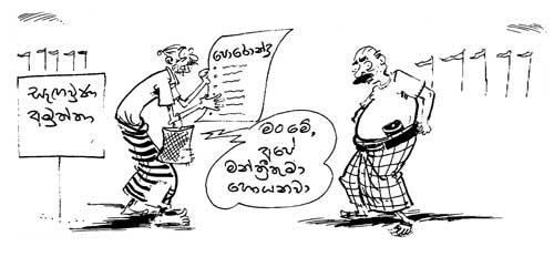 12-pg5-cartoon