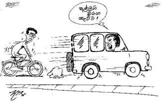24-pg4-cartoon-