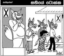 cartoon (7)