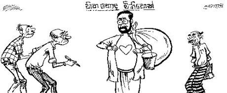 12-page5-cartoon