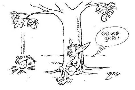 19-page4-cartoon