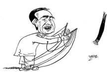 25-p4-cartoon-1