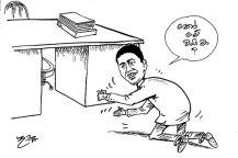 27-page04-cartoon