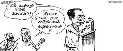 29-p5-cartoon-1