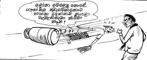 7-pg5-cartoon