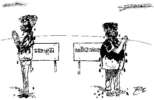 07-page4-cartoon-