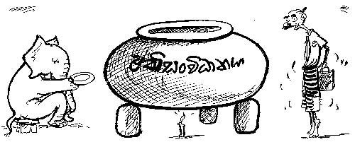 14-page5-cartoon