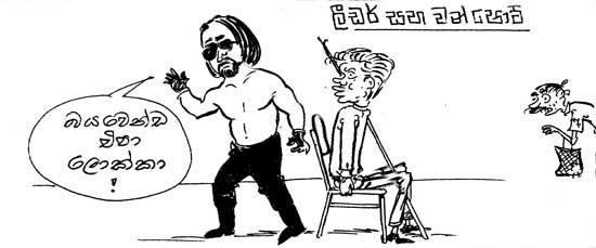 17-pg5-cartoon