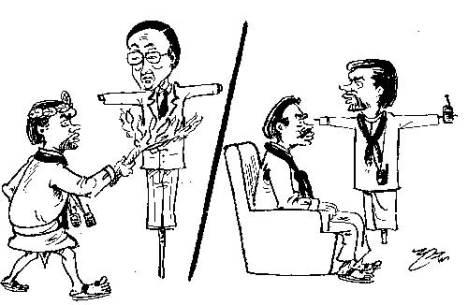 07-pg4-cartoon