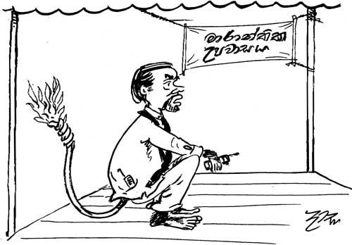 08-pg4-cartoon