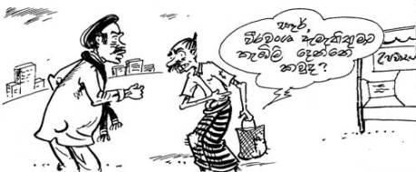 08-pg5-cartoon