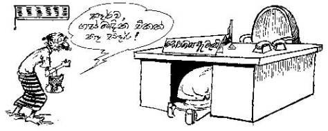 04-pg5-cartoon
