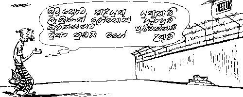 16-pg5-cartoon