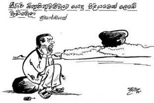 19-pg4-cartoon