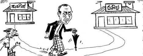 19-pg5-cartoon