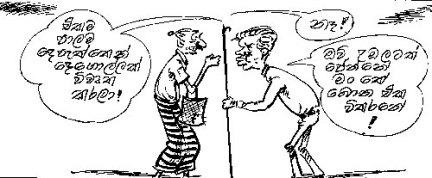 24-p7-Cartoon