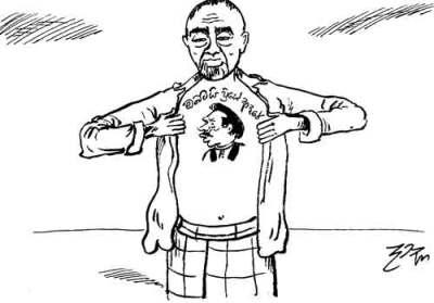 26-pg4-cartoon