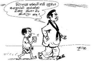 28-pg4-cartoon