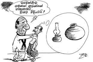 29-pg4-cartoon