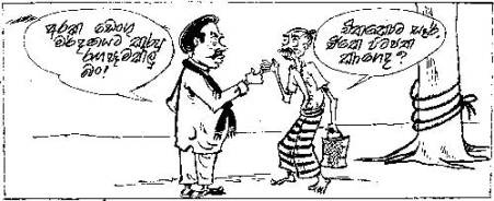 01-pg5-cartoon