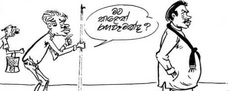 02-pg5-cartoon