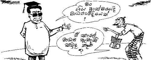 05-page5-cartoon