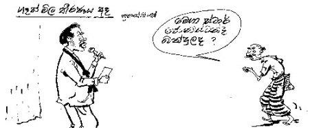 01-page5-cartoon