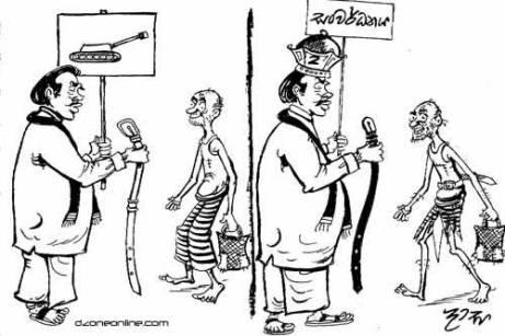 18-page4-cartoon