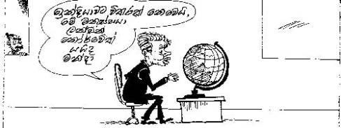 26-page5-cartoon-
