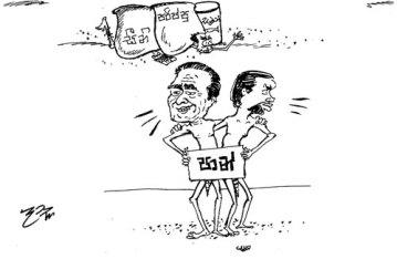 27-page4-cartoon