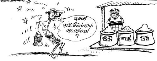 28-page5-cartoon