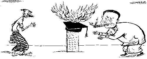 29-page5-cartoon