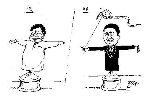 21-page4-cartoon