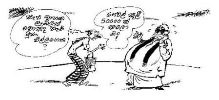 21-page5-cartoon