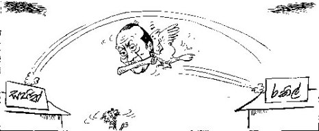 03-page5-cartoon
