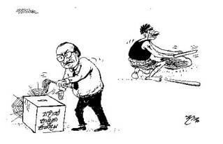 04-page4-cartoon