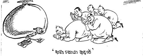 06-pg5-cartoon
