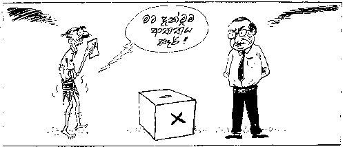 07-pg5-cartoon